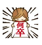 【秋〜冬】大人女子♥丁寧言葉&イベント(個別スタンプ:17)