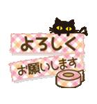 【秋〜冬】大人女子♥丁寧言葉&イベント(個別スタンプ:18)
