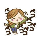 【秋〜冬】大人女子♥丁寧言葉&イベント(個別スタンプ:19)