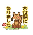 【秋〜冬】大人女子♥丁寧言葉&イベント(個別スタンプ:20)