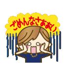 【秋〜冬】大人女子♥丁寧言葉&イベント(個別スタンプ:21)