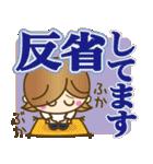 【秋〜冬】大人女子♥丁寧言葉&イベント(個別スタンプ:22)