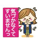 【秋〜冬】大人女子♥丁寧言葉&イベント(個別スタンプ:23)