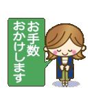 【秋〜冬】大人女子♥丁寧言葉&イベント(個別スタンプ:24)