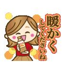 【秋〜冬】大人女子♥丁寧言葉&イベント(個別スタンプ:25)