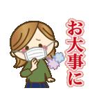 【秋〜冬】大人女子♥丁寧言葉&イベント(個別スタンプ:26)