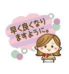 【秋〜冬】大人女子♥丁寧言葉&イベント(個別スタンプ:27)