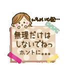 【秋〜冬】大人女子♥丁寧言葉&イベント(個別スタンプ:28)