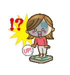 【秋〜冬】大人女子♥丁寧言葉&イベント(個別スタンプ:29)