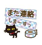【秋〜冬】大人女子♥丁寧言葉&イベント(個別スタンプ:30)