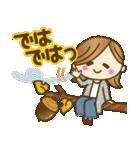 【秋〜冬】大人女子♥丁寧言葉&イベント(個別スタンプ:31)