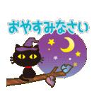 【秋〜冬】大人女子♥丁寧言葉&イベント(個別スタンプ:32)