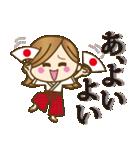 【秋〜冬】大人女子♥丁寧言葉&イベント(個別スタンプ:38)