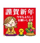 【秋〜冬】大人女子♥丁寧言葉&イベント(個別スタンプ:39)