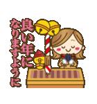 【秋〜冬】大人女子♥丁寧言葉&イベント(個別スタンプ:40)