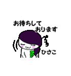 思いやりまんてんのひさこさん(個別スタンプ:03)
