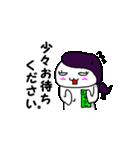 思いやりまんてんのひさこさん(個別スタンプ:05)