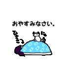 思いやりまんてんのひさこさん(個別スタンプ:07)