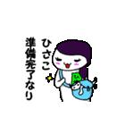 思いやりまんてんのひさこさん(個別スタンプ:08)