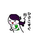 思いやりまんてんのひさこさん(個別スタンプ:09)