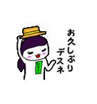 思いやりまんてんのひさこさん(個別スタンプ:36)