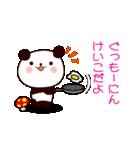 けいこ専用(個別スタンプ:01)
