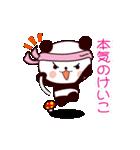 けいこ専用(個別スタンプ:04)