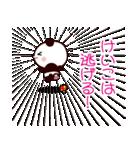 けいこ専用(個別スタンプ:05)