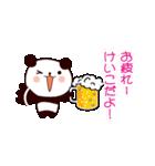 けいこ専用(個別スタンプ:09)