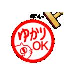 ゆかり専用ユカリが使う用の名前スタンプ(個別スタンプ:3)