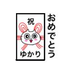 ゆかり専用ユカリが使う用の名前スタンプ(個別スタンプ:40)