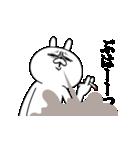 激しく動く!顔芸うさぎ3(個別スタンプ:09)