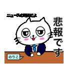 のりこ専用ノリコが使う用の名前スタンプ(個別スタンプ:01)