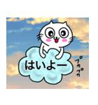 のりこ専用ノリコが使う用の名前スタンプ(個別スタンプ:03)