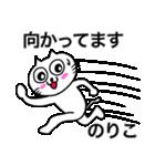 のりこ専用ノリコが使う用の名前スタンプ(個別スタンプ:39)