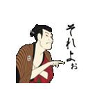動く!浮世絵風スタンプ『江戸兵衛さん2』(個別スタンプ:05)