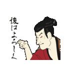 動く!浮世絵風スタンプ『江戸兵衛さん2』(個別スタンプ:07)