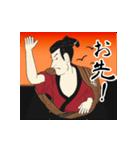 動く!浮世絵風スタンプ『江戸兵衛さん2』(個別スタンプ:08)