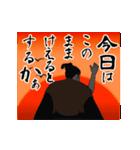 動く!浮世絵風スタンプ『江戸兵衛さん2』(個別スタンプ:09)