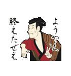 動く!浮世絵風スタンプ『江戸兵衛さん2』(個別スタンプ:10)