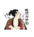 動く!浮世絵風スタンプ『江戸兵衛さん2』(個別スタンプ:11)