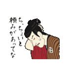 動く!浮世絵風スタンプ『江戸兵衛さん2』(個別スタンプ:12)
