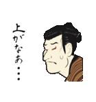 動く!浮世絵風スタンプ『江戸兵衛さん2』(個別スタンプ:17)