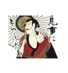 動く!浮世絵風スタンプ『江戸兵衛さん2』(個別スタンプ:21)