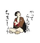 動く!浮世絵風スタンプ『江戸兵衛さん2』(個別スタンプ:24)
