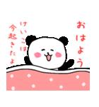 ◆◇ けいこ ◇◆ 専用の名前スタンプ(個別スタンプ:01)