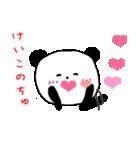◆◇ けいこ ◇◆ 専用の名前スタンプ(個別スタンプ:08)