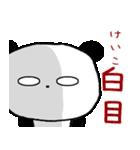 ◆◇ けいこ ◇◆ 専用の名前スタンプ(個別スタンプ:10)