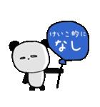 ◆◇ けいこ ◇◆ 専用の名前スタンプ(個別スタンプ:15)