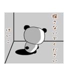 ◆◇ けいこ ◇◆ 専用の名前スタンプ(個別スタンプ:17)
